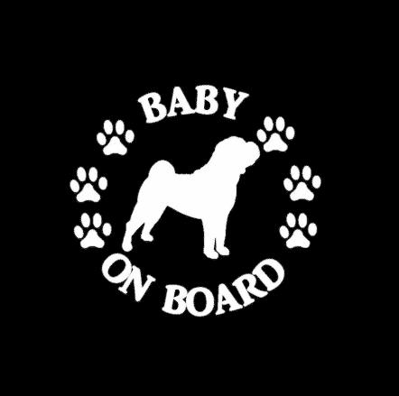 Baby Shar Pei on Board Sticker