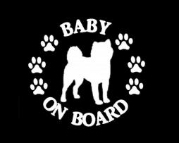 Baby Shiba Inu on Board Sticker
